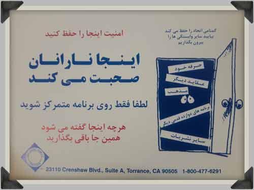 جلسه بعدی کمیته خدماتی منطقه 20و21/10/97 در استان تهران، سهروردی شمالی، خیابان میرزای زینالی غربی، کوچه پاکزادنیا، سرای محله راس ساعت 9 صبح برگزار خواهد شد.